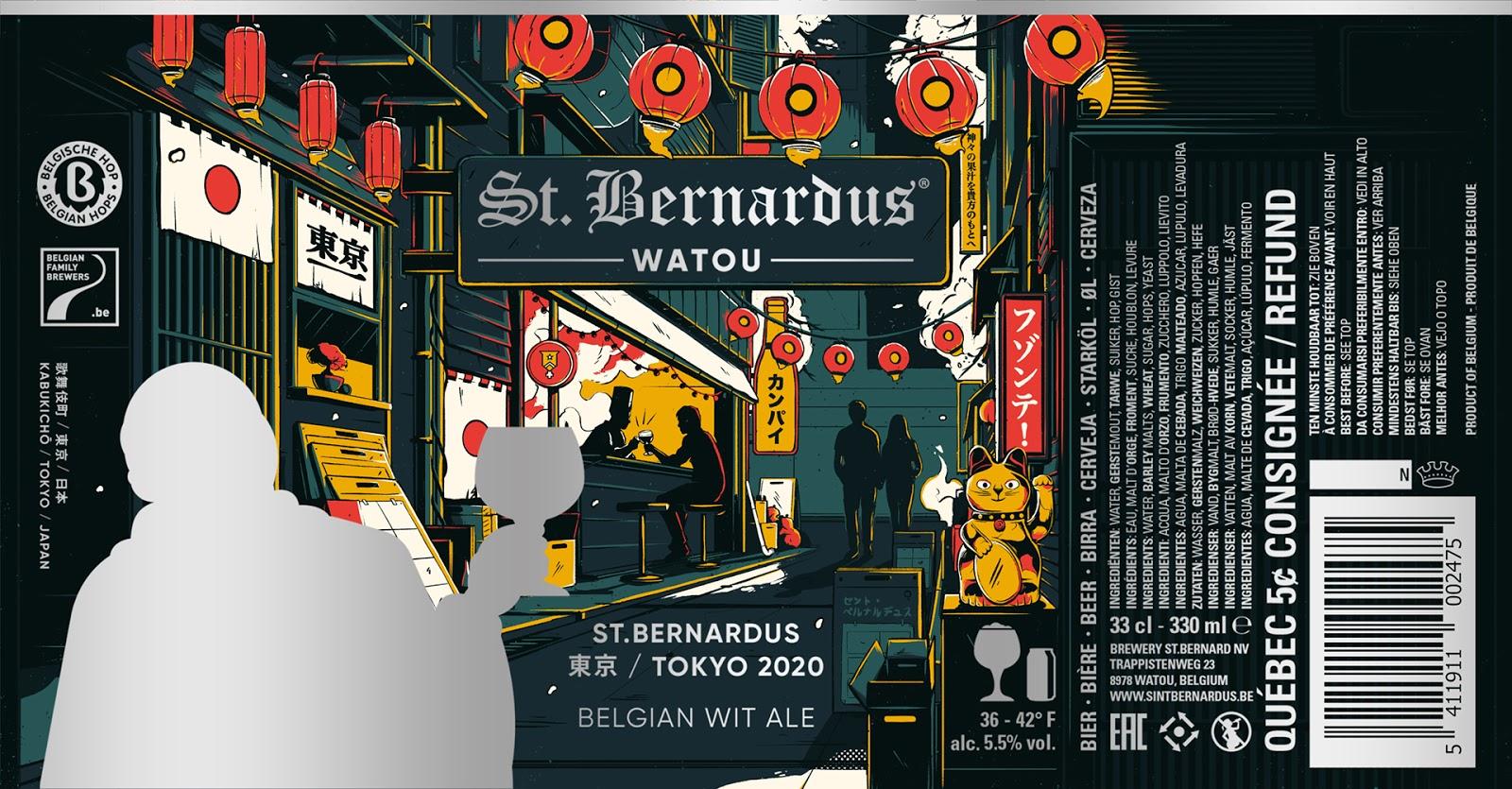 St Bernardus Tokyo 2020 label